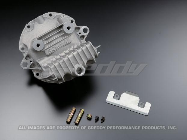 Greddy S14 240SX High Capacity Differential Cover
