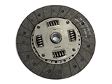 OEM 300ZX (Z32) Twin Turbo 250mm Clutch Disc