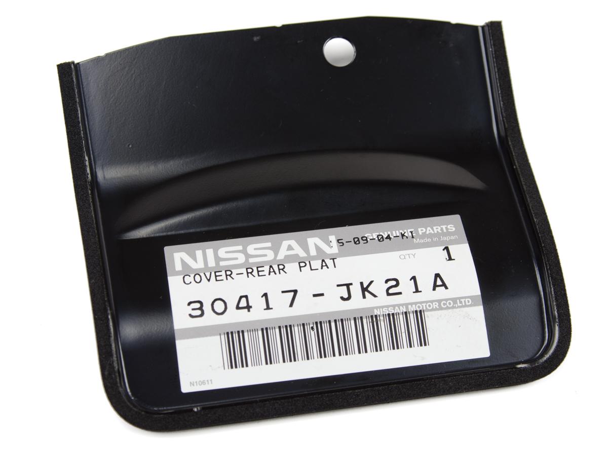 nissan 350z manual transmission parts