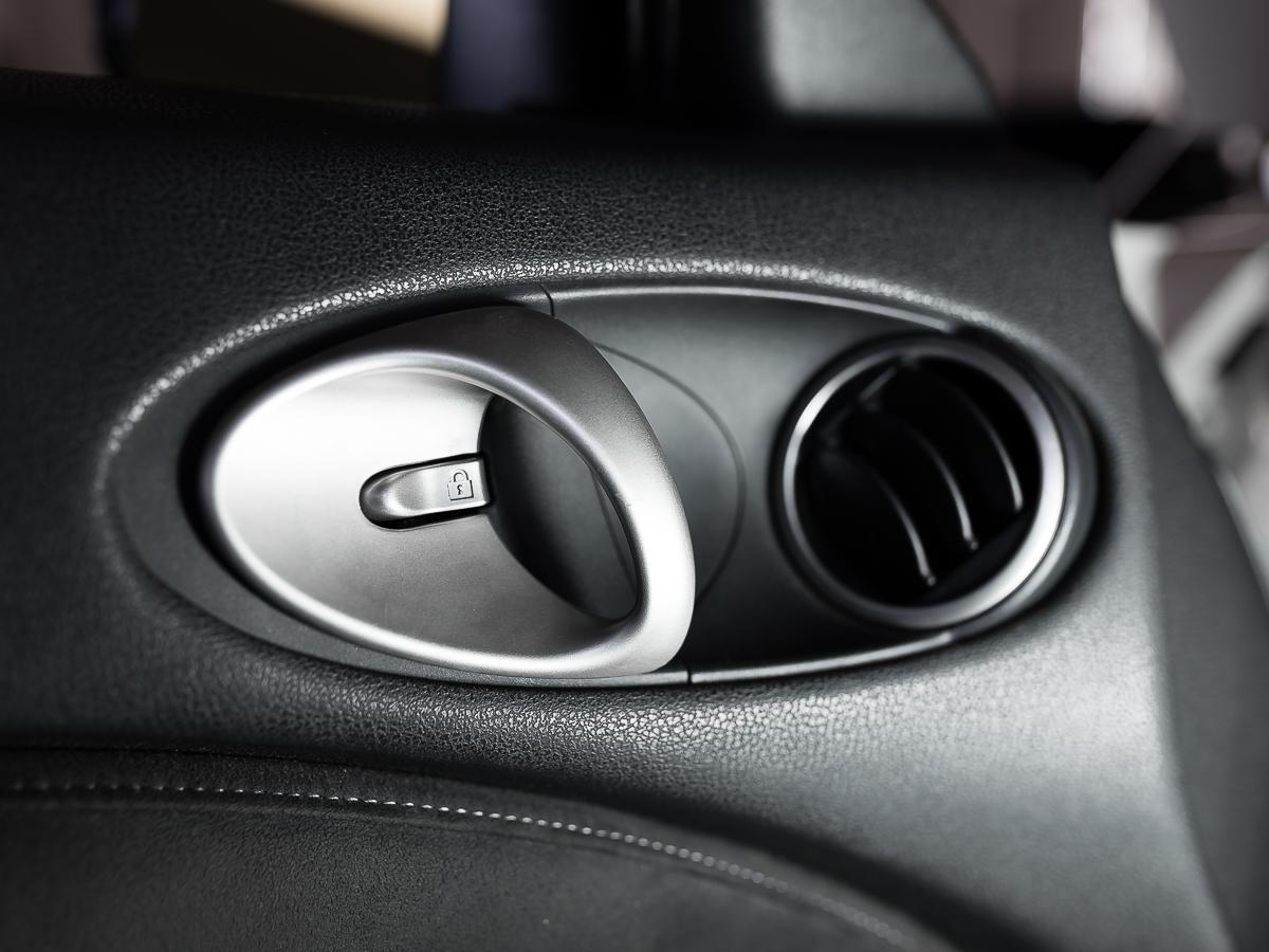 OEM 370Z Interior Door Handle, Z1 Motorsports