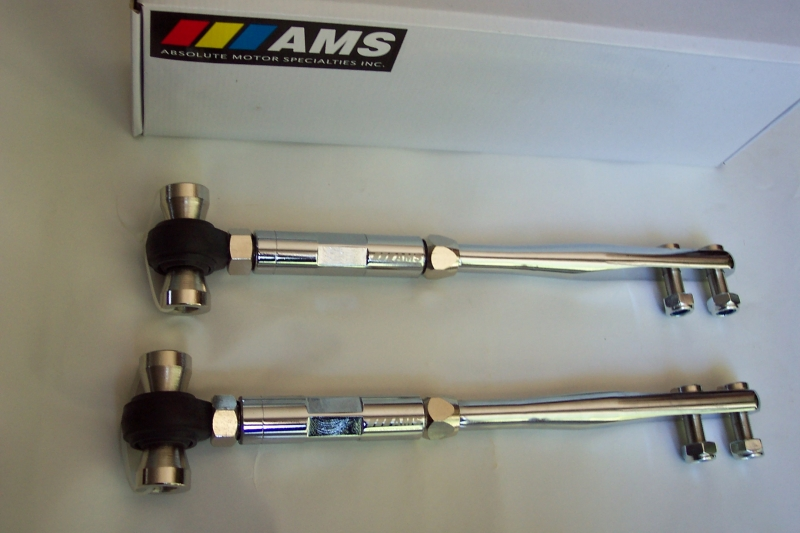 AMS 300ZX ADJUSTABLE TENSION RODS