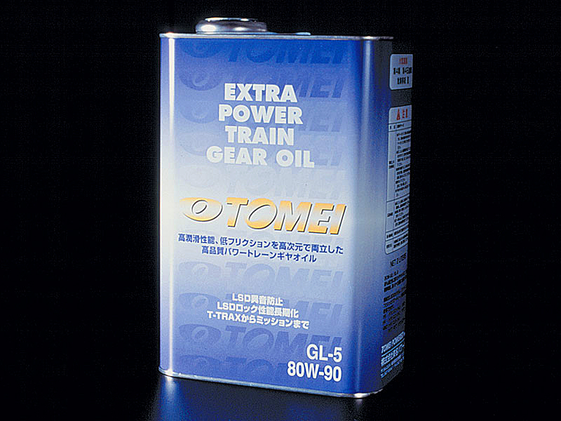 Tomei Differential Fluid Hypoid LSD Gear Oil (Special Formula)