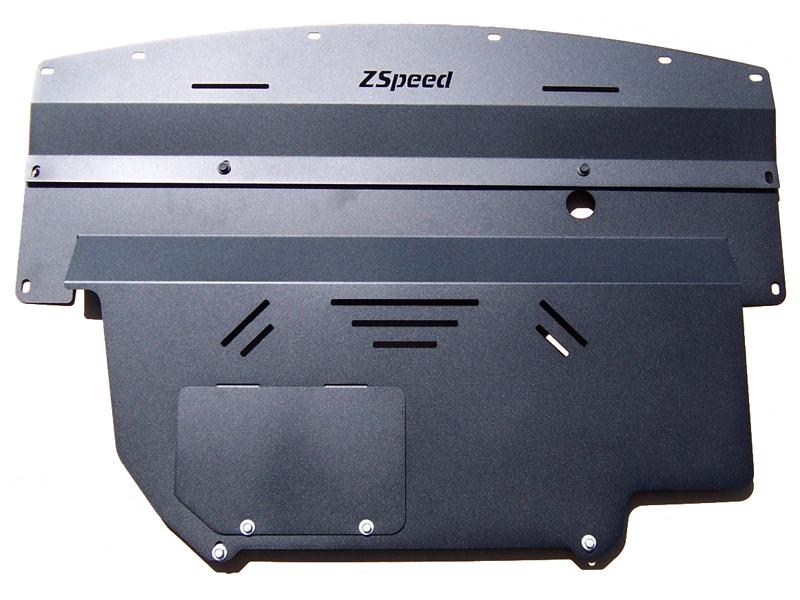 ZSpeed Performance Aluminum Engine Splash Shield Guard Under Tray Z33 The Best!